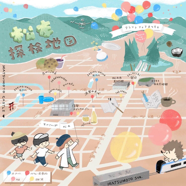 松本駅周辺イラストマップ