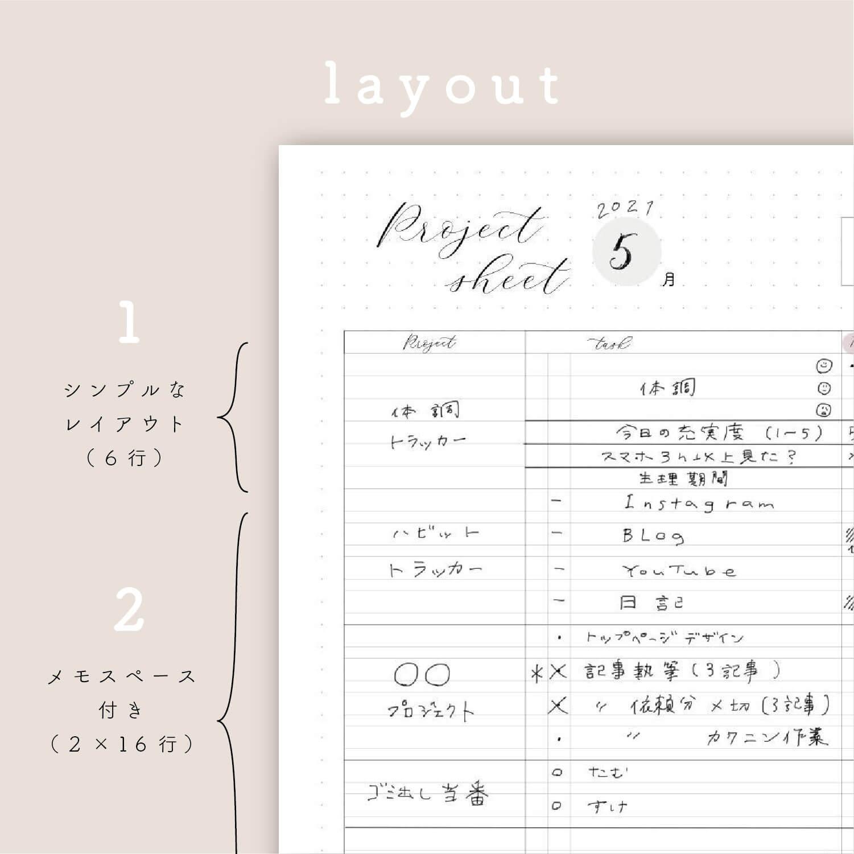 無料ガントチャート配布中_アートボード 1 のコピー 5