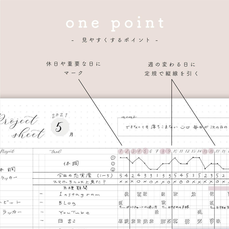 無料ガントチャート配布中_アートボード 1 のコピー 6