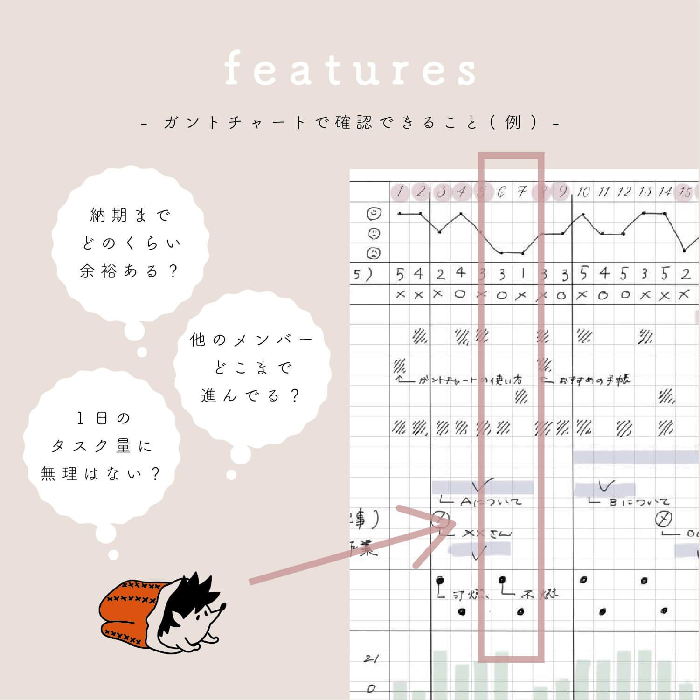 無料ガントチャート配布中_アートボード 1 のコピー 7